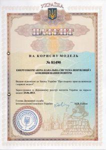 patent-termal